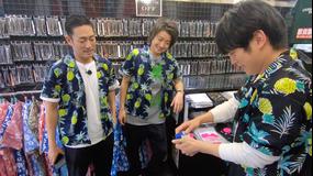 藤原竜也の三回道(2020/04/22放送分)第02話