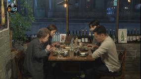ユン食堂2 第11話(最終話)/字幕