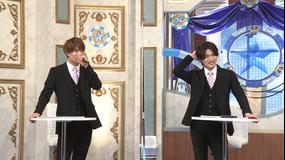 裸の少年 ~見破れ!!うそつき3~ 天才に紛れたうそつきさんを見破れ!!(2020/08/08放送分)
