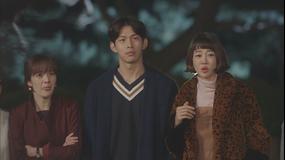 奥様はサイボーグ 第09話/字幕