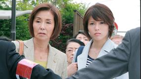 7人の女弁護士(2008) 第07話