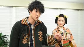 江戸モアゼル~令和で恋、いたしんす。~(2021/02/11放送分)第06話