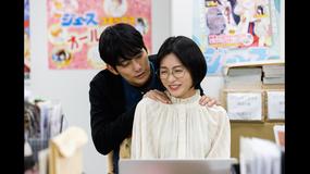 片恋グルメ日記(2020/12/07放送分)第09話