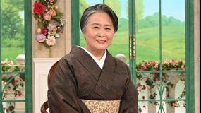 徹子の部屋 <夏井いつき>「毒舌」で人気となり日本中に俳句ブームを(2020/11/10放送分)