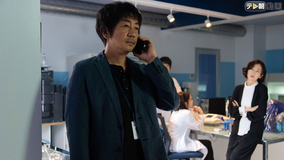 サイン -法医学者 柚木貴志の事件-(2019/09/12放送分)第09話(最終話)