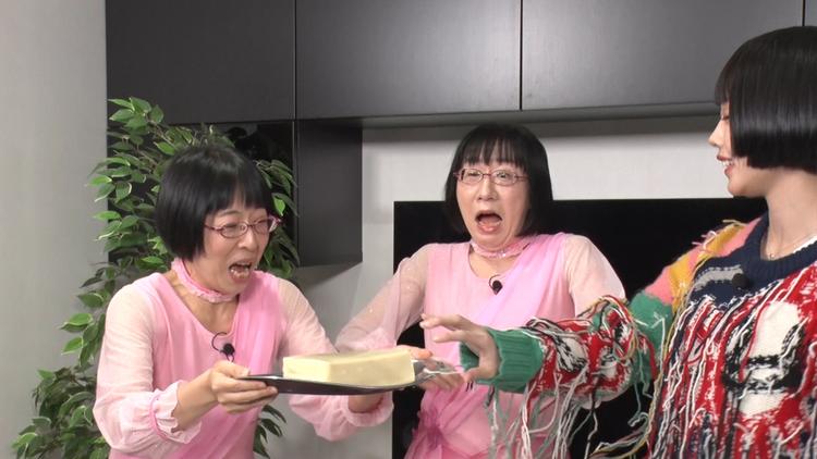 あのちゃんねる 第7話 「キケンな姫様」(2020/11/16放送分)