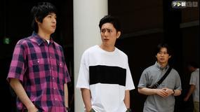 べしゃり暮らし(2019/08/03放送分)第02話
