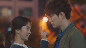 ただ愛する仲 第09話/字幕