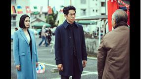 連続ドラマW コールドケース3 -真実の扉- 第09話
