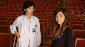 科捜研の女 season7 第05話