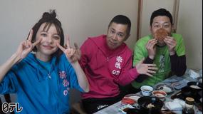 東野・岡村の旅猿15 -プライベートでごめんなさい… 第01話