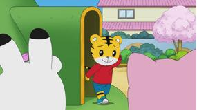 しまじろうのわお!(2019) 第01話