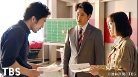 ノーサイド・ゲーム 第02話