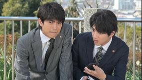 特捜9 season4(2021/04/14放送分)第02話