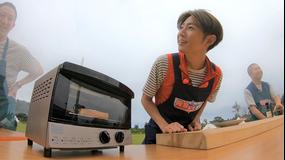 相葉マナブ マナブ!ご当地トースト(2020/08/09放送分)