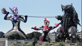 ウルトラマンR/B(ルーブ) 第06話