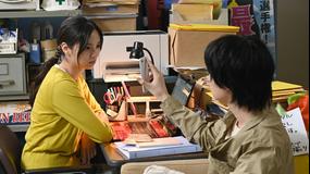 ギルティ~この恋は罪ですか?~(2020/07/30放送分)第09話