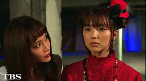 SPECサーガ黎明篇「サトリの恋」 第06話(最終話)