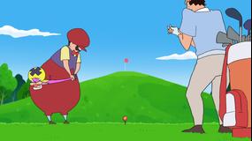 SUPER SHIRO #40 日曜日のゴルフ