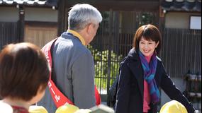 科捜研の女 season14 第07話