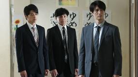 刑事7人(2018) 第08話