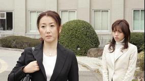 7人の女弁護士(2006) 第01話
