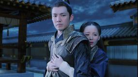 孤高の花 -General&I- 第10話/字幕