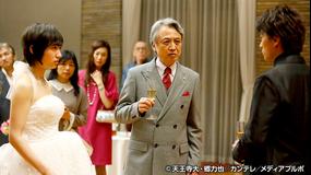 ミナミの帝王ZERO 第06話