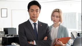 ドラマSP 刑事アフター5 2020年10月1日放送