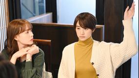ランチ合コン探偵~恋とグルメと謎解きと~(2020/01/16放送分)第02話