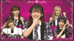 ラストアイドル 「ラスアイ、よろしく!」 2021年10月1日放送