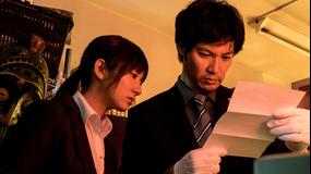 石の繭 殺人分析班 第02話