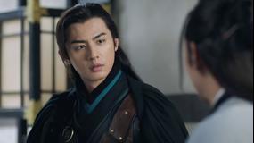 麗姫と始皇帝 -月下の誓い- 第34話/字幕