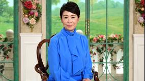 徹子の部屋 <安藤優子>40年の「報道生活」を卒業し…(2021/01/18放送分)