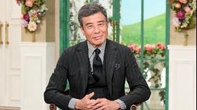 徹子の部屋 <舘ひろし>恩人・渡哲也さんへの想いを語る(2021/01/26放送分)