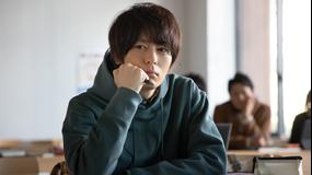ドラマ「絶対BLになる世界vs絶対BLになりたくない男」(2021/03/27放送分)第01話
