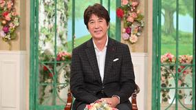 徹子の部屋 <草刈正雄>初孫誕生!意外な素顔は「心配性」(2020/09/22放送分)