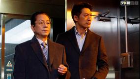 相棒 season17 第10話