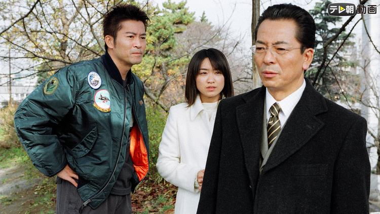 相棒 season1 第12話(最終回)