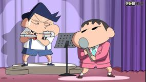 クレヨンしんちゃん #444