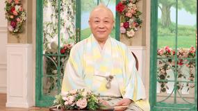 徹子の部屋 <春風亭小朝>66歳!「大河」怪演のウラ側で…(2021/04/28放送分)