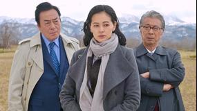 西村京太郎トラベルミステリー #72(2020/7/26放送)