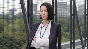 ハル ~総合商社の女~(2019/11/25放送分)第06話