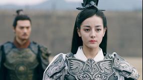 麗姫と始皇帝 -月下の誓い- 第08話/字幕