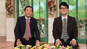 """徹子の部屋 <ナイツ>""""笑い""""で語る…97歳で逝った師匠・内海桂子さん(2020/12/11放送分)"""