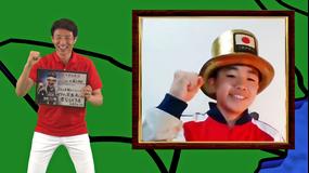五輪おじさんの魂を継ぐ2代目は13歳!?(2020/06/07放送分)