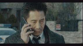 悪い刑事~THE FACT~ 第14話/字幕