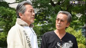 ドクター彦次郎 ~塀の中から来た名医 #03(2017/08/20放送分)