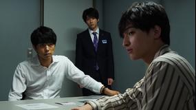 特捜9 season3(2020/07/15放送分)第09話
