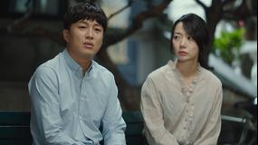 最高の離婚~Sweet Love~ 第02話/字幕